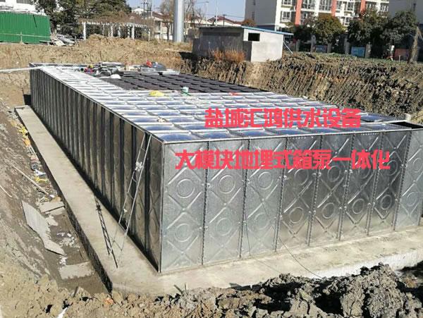 大模块地埋式箱泵一体化