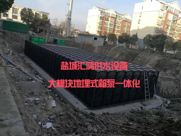 安阳地埋式箱泵一体化